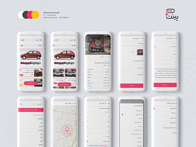 Paint app advertisement android app paint application application design ads dashboard app ui ux design clean branding