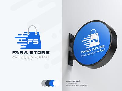 Farastore logo illustration typography design لوگوتایپ لوگو فرا استور digital store digital store store design farastore brand design branding logo design logotype logo