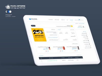Farastore Dashboard داشبورد فروشگاه فرا استور farastore panel design dashboard design dashboard ui store dashboard clean design theme ux ui