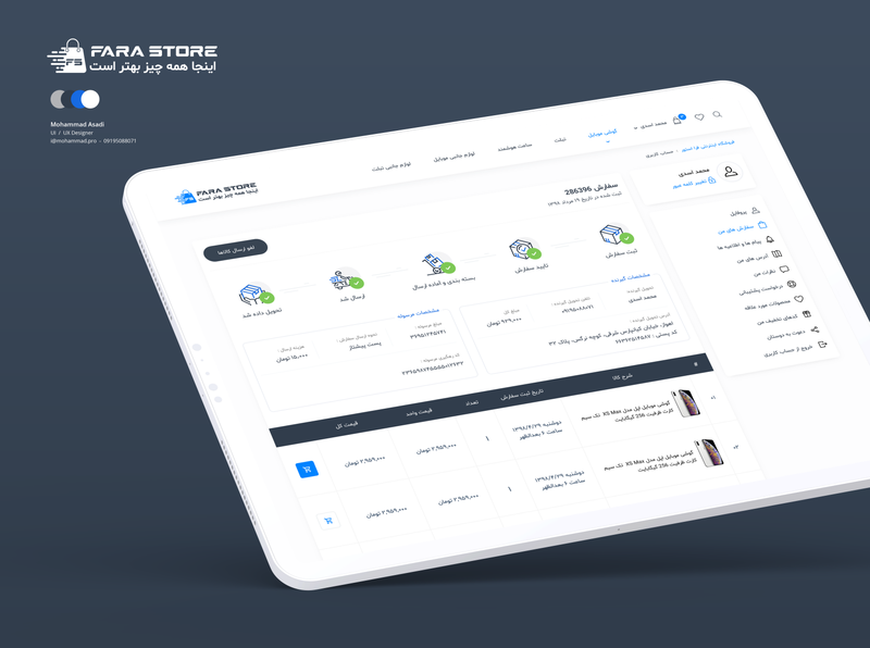 Farastore Dashboard داشبورد فروشگاه فرا استور store store design farastore panel design dashboard design dashboard ui dashboard clean wordpress design theme ux ui