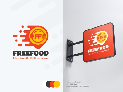 Freefood logo برند تایپوگرافی لوگو فارسی لوگوتایپ لوگو فری فود فود logodesign logo design logotype food freefood typography illustration branding logo design