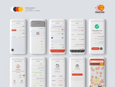 Freefood app ui design application ui application app design سفارش غذا فست فود فری فود fast food fastfood order food food food app freefood app design branding clean dashboard ux ui