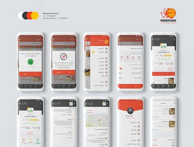 Freefood app food app سفارش غذا فست فود فری فود ui  ux uidesign ui design app design application ui order food freefood fast food fastfood app branding clean dashboard design ux ui