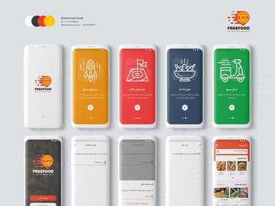 Freefood app سفارش غذا فست فود فری فود order food order fast food fastfood freefood application app ui kit app design app ui graphic branding app dashboard clean design ux ui
