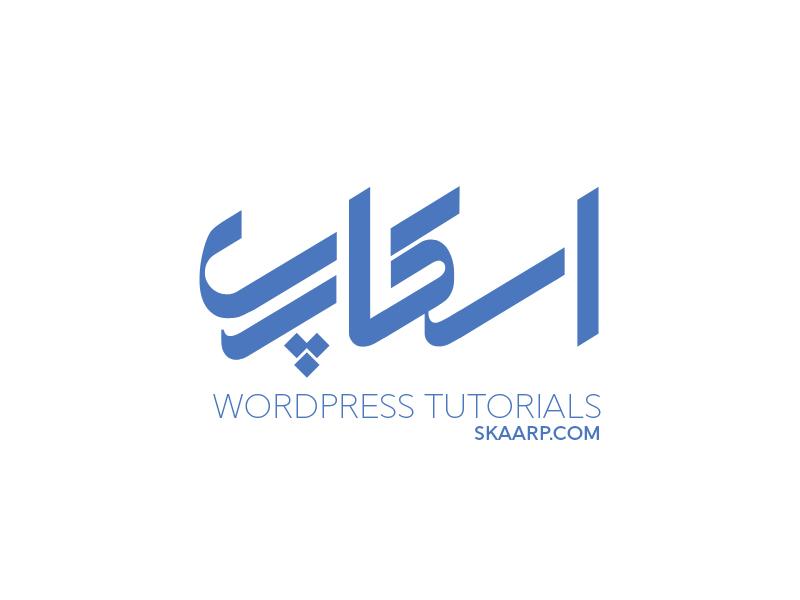 Skaarp logo