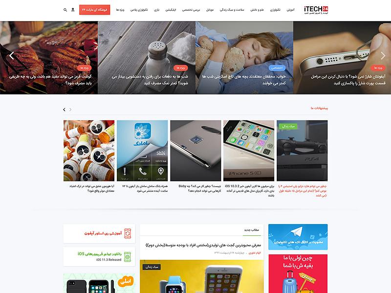 iTech24 technology review online store magazine news it design theme ui wordpress itech24