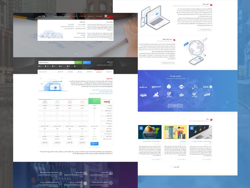 Mihantech ux design theme ui wordpress site design virtual server domian host