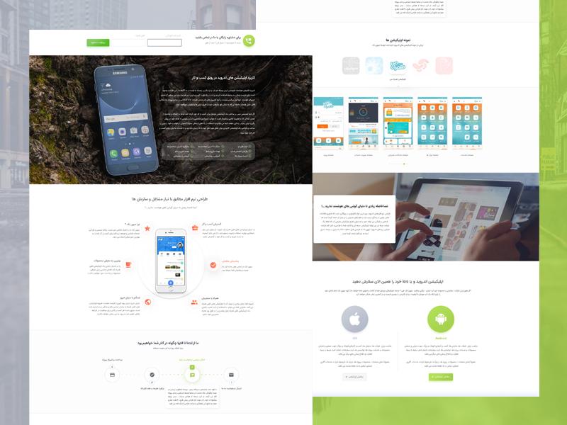 Mihantech app ux design theme ui wordpress site design virtual server domian host