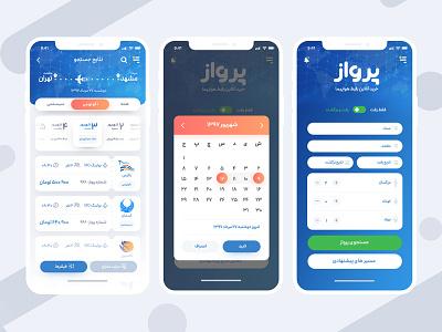 Parvaz booking ticket airport parvaz tehran mashhad airplane flight booking air ticket