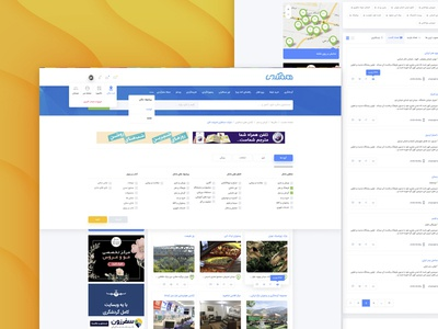Hamgardi clean design ui ux theme tour guide air plane ticket reserve hotel reservation hamgardi tourism reference social tourism network tourism tour news and articles tourism site