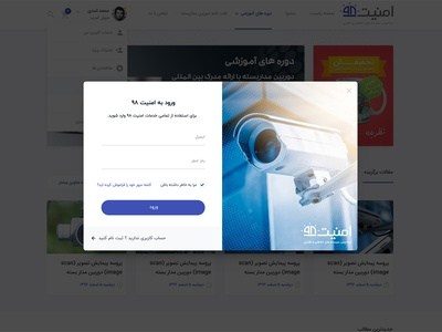 Sign In Modal Box modal box design ui design theme login form amniat98 modalbox modal box pop up sign in login