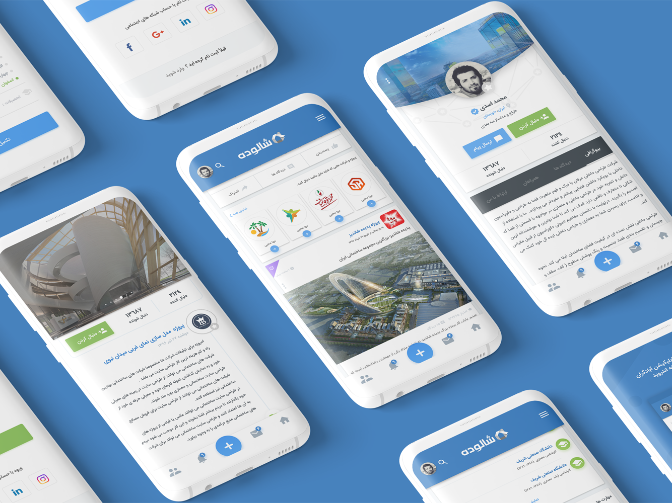 Shalodeh clean social ux design ui design industry building community shalodeh app
