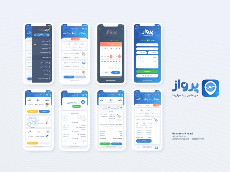 Parvaz App Ui رزرو بلیط اپ پرواز ui concept branding app clean design ux uidesign tehran parvaz mashhad flight booking ticket air airport airplane