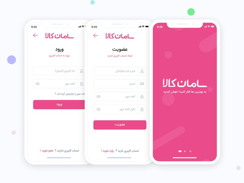Saman Kala kala saman design clean app ux ui