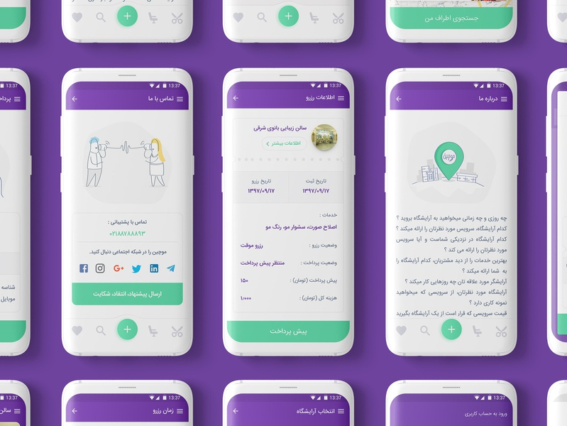 Moochin android moochin beauty salon shave the beard haircut hair coloring reservation hairdressers makeup app design ux ui