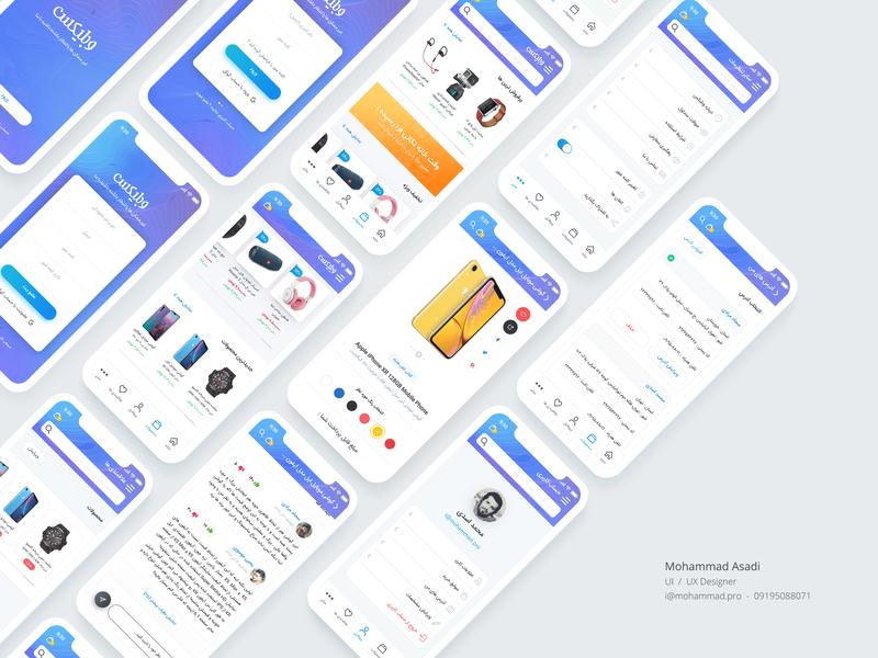 Weblix اپ فروشگاه فروشگاه shop design shop app weblix store design store app design clean app ux ui