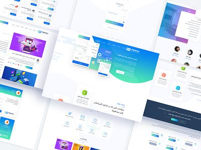 FreePay payment design clean logo theme ux ui freepay پرداخت یار فری پی کیف پول درگاه بانکی درگاه اینترنتی درگاه پرداخت درگاه پرداخت واسط درگاه واسط