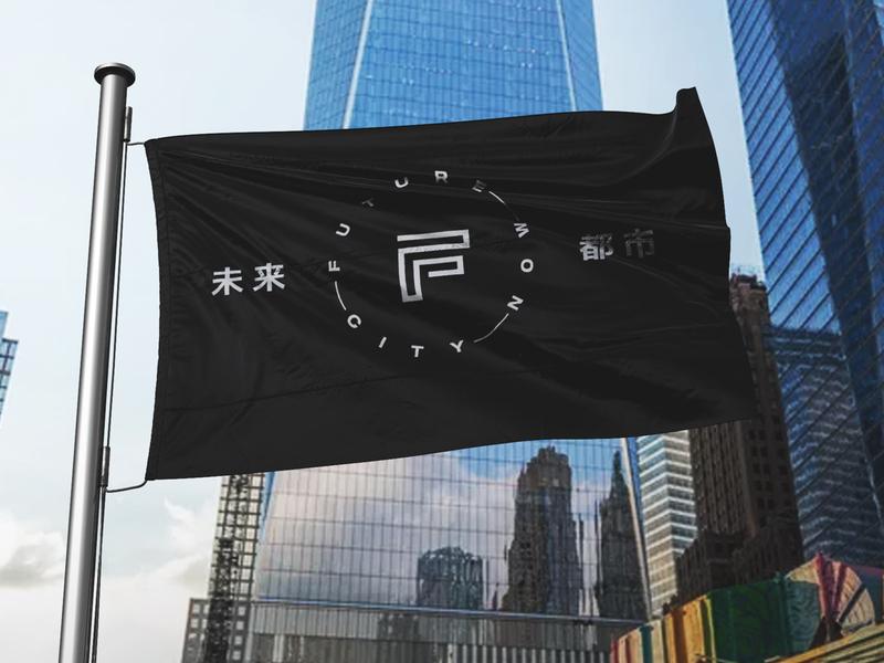 Future City Now Identity futurism retro future cyberpunk tech symbol identity branding lineart future wordmark monogram logo