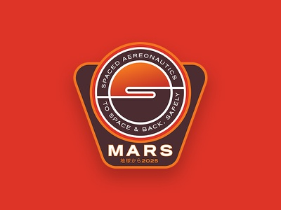 #SPACEDChallenge — Red Planet Patch nasa mission space mars emblem badge patch spacedchallenge challenge spaced