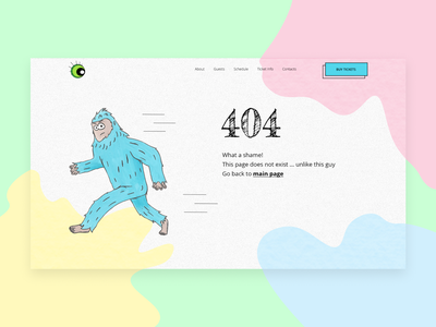 Monsterfest - 404 page bigfoot 404 error 404page gouache hand drawn sasquatch cartoon abominable snowman yetti illustraion ux design