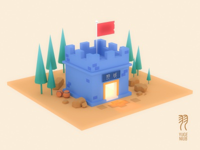 THE WALL illustration render c4d