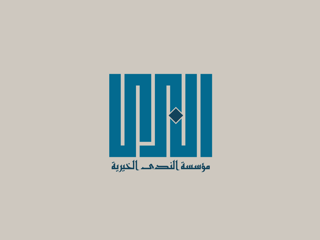 Alnada Foundation design branding logo