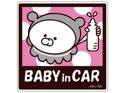 Sticker Baby In Car illustration photoshop illustrator design pop art illustration art