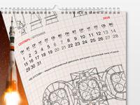 the calendar ODK