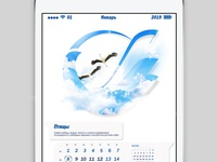 Transneft calendar