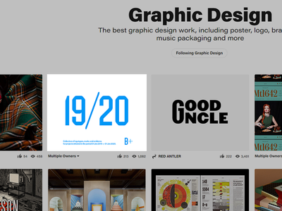 Logotypes & Marks 2019 — 2020 featured!