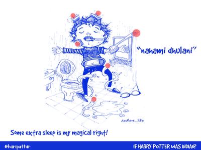 Indian Harry Potter In Bathroom