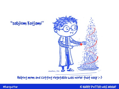 Indian Harry Potter VS Mom