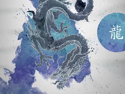 Japanese Dragon chinese japanese hellopowell powell traditional tattoo digitalart illustration art drawing dragon chinese
