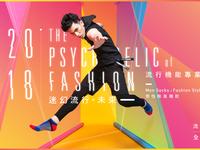 Fashion & Function Socks