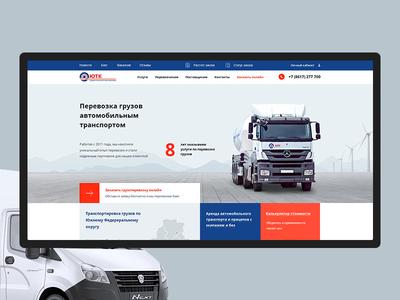 UTK Homepage