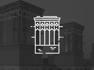 Windcatcher (Iran's monuments 4) building iran icon line illustration vector yazd city symbol windcatcher