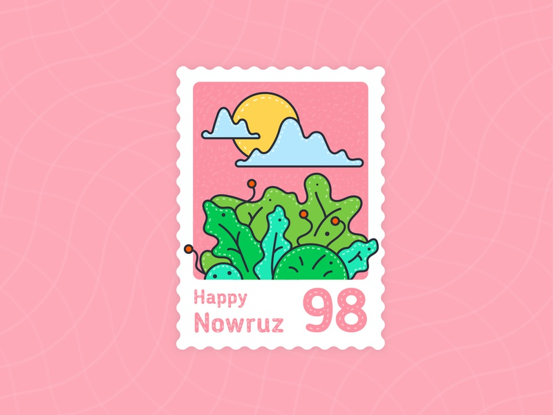 Happy new year 98 earth green happy 98 cloud sun plant year new fower vector line nowruz stamp