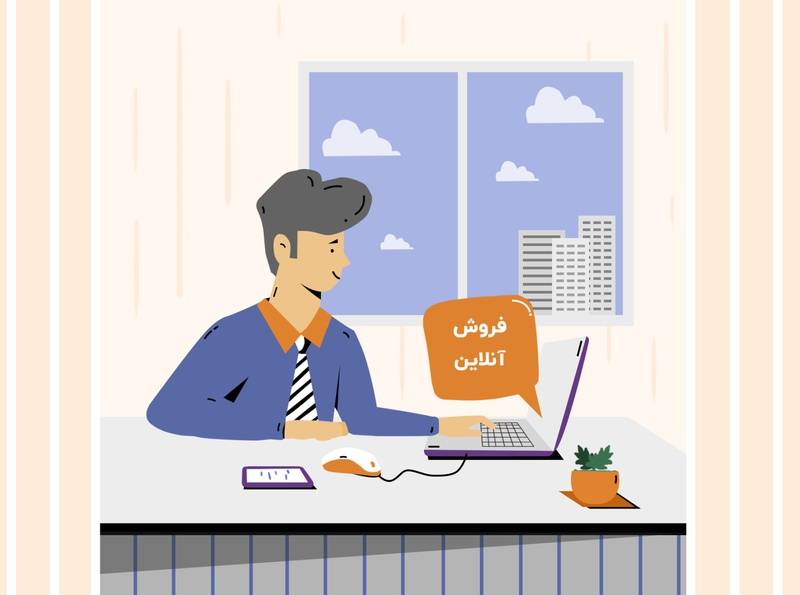 businessman iranian design boy businessman laptop business character illustration