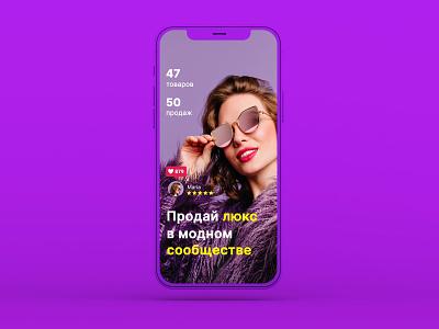 Luxxy resale marketplace - creative advertising creative advertising design