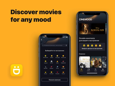 Online cinema for any mood product design streaming mobile app ux ui