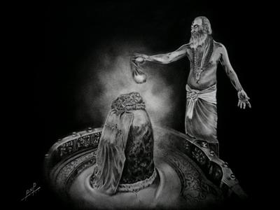 Bhasma Aarti