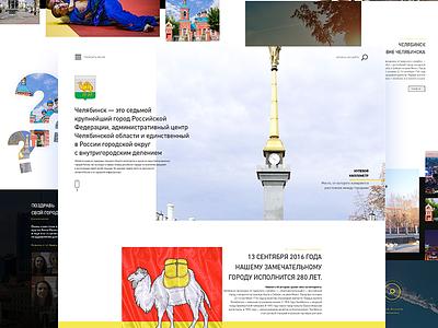 Chelyabinsk city web city
