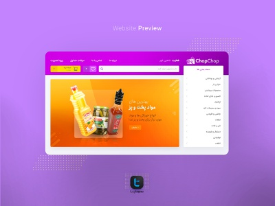 ChopChop Marketplace Website persian iran grocery webdesign web visual identity ux ui ui desgin marketplace design idenity design graphic branding