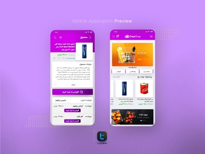ChopChop Marketplace App grocery grocery store branding graphic designs marketplace ui design ui ux visual identity application app