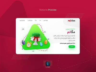 Megatheme Nowroz Landing Page easter noworoz persian iran webdesign website web ux ui design landing page