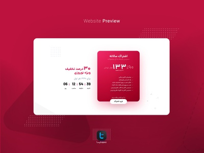 Megatheme Nowroz Landing Page landing page design ui ux web website webdesign iran persian noworoz easter