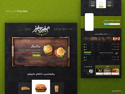 Web Visual Identity graphic  design webdesign web restaraunt branding ui desgin design ui  ux idenity visual  identity