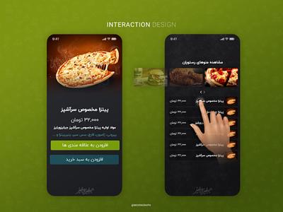 Web Visual identity webdesign web visual identity ui design ui ux restaurant identity graphic design design branding