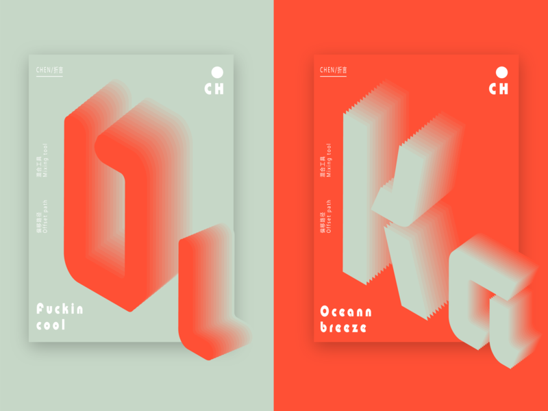 Two-tone gradient poster typography ui design illustration