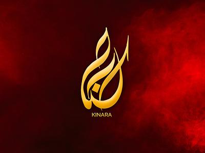 Kinara Logo flat animation typography logo design illustration graphic designing logo branding design